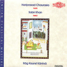 Hariprasad Chaurasia: Rāg Kaunsī Kānhrā