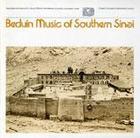 Bedouin Music of Southern Sinai