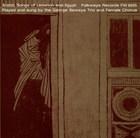 Arabic Songs of Lebanon and Egypt