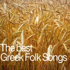 The Best Greek Folk Songs