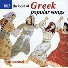 The Best Of Greek Popular Songs - Instrumental