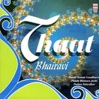 Thaat Bhairavi
