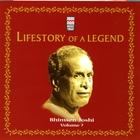 Lifestory of a Legend
