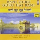 Bani Guru Guru Hai Bani - Volume 1