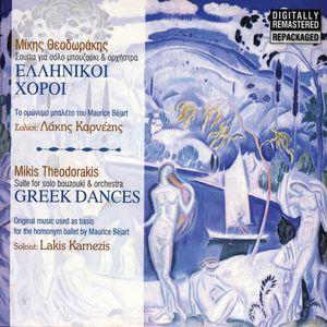 Greek Dances: Mikis Theodorakis