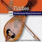 East Mediterranean Musical Instruments: