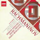 20th Century Classics: Sergei Rachmaninoff