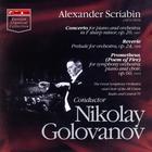 Alexander Scriabin, Conductor Nikolay Golovanov