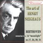 The Art of Henry Neighaus, Vol. V - Beethoven: Piano Sonatas Nos. 14, 17, 24, 30, and 31