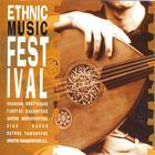 Ethnic Music Festival