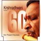 Krishnadhwani, Vol. 3