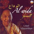 Al Wida - Farewell