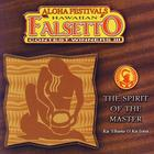 Aloha Festivals Hawaiian Falsetto Contest Winners, Vol.III