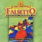 Aloha Festivals Hawaiian Falsetto Contest Winners, Vol.IV