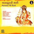 Aarasur Ni Rani
