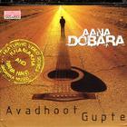 Aana Dobara