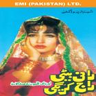 Film : Rani Beti Raj Karegi & Other Hits