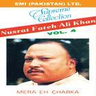 Noor Jehan Awarded Jhankar