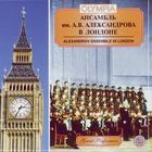 Alexandrov Ensemble In London
