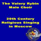 20th Century Religious Singing In Moscow