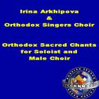 Orthodox Sacred Chants For Soloist And Male Choir