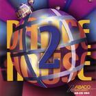 Dance House 2