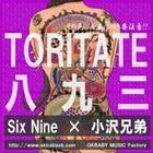 TORITATE893