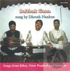 Baithak Gana sung by Droeh Nankoe
