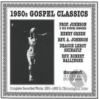1950s Gospel Classics