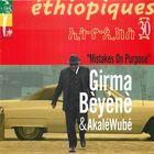 Éthiopiques, Vol. 30: Mistakes on Purpose