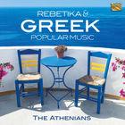 Rebetika & Greek Popular Music