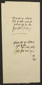 Fragments of Writings by Salomon Brann, Undated