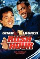 Rush Hour (1998): Shooting script