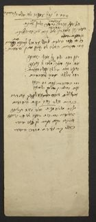 Lists and Notes by Salomon Brann,Circa 1859