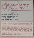 American Medical Association Membership Certificate, 1983