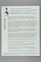 Draft Resolution for the Conference of Women for International Cooperation Year, 1962