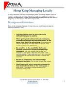 Hong Kong Foreign Manager