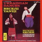 17 Popular Ukrainian Dances