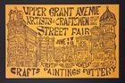 14th Annual Street Fair