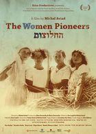The Women Pioneers (2013)