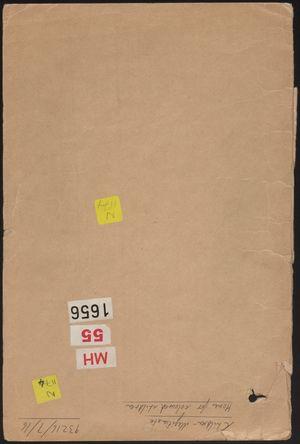 File Cover: Children - Illegitimate; Homes for Coloured Children