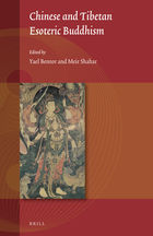 Chinese and Tibetan Esoteric Buddhism