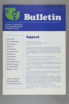 Bulletin, November 4-5, 1974