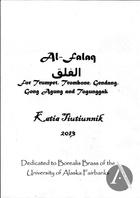 Al-Falaq