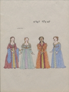 Ladies II, Multi-colored Gowns