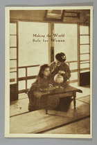 Making the World Safe for Women