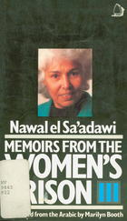 Memoirs from the Women's Prison