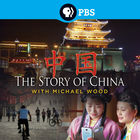 Story of China, Part 1, The Story of China with Michael Wood - Part 1