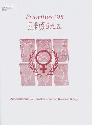Priorities '95: Anticipating the UN World Conference on Women in Beijing.