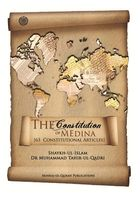The Constitution of Medina (63 Constitutional Articles)